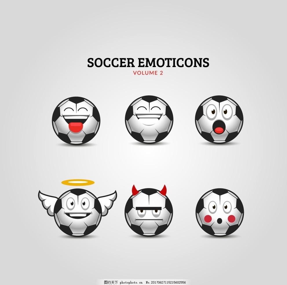 手绘足球表情包