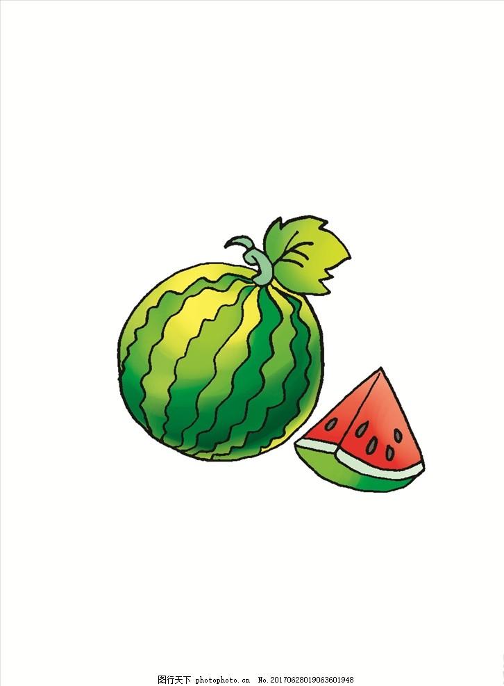 西瓜 手绘 绘画 水果 切开
