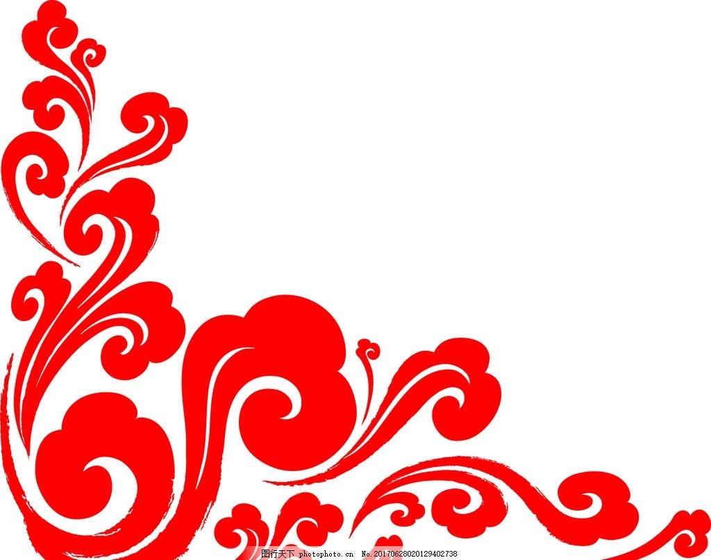 传统祥云角纹样 祥云 角纹样 传统纹样 云纹 矢量角图案 设计 标志