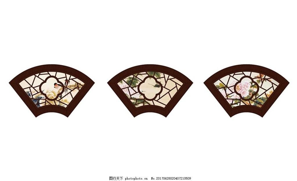 中式装饰画框 画框 花窗 中式花窗 扇形 国画 设计 底纹边框 边框相框
