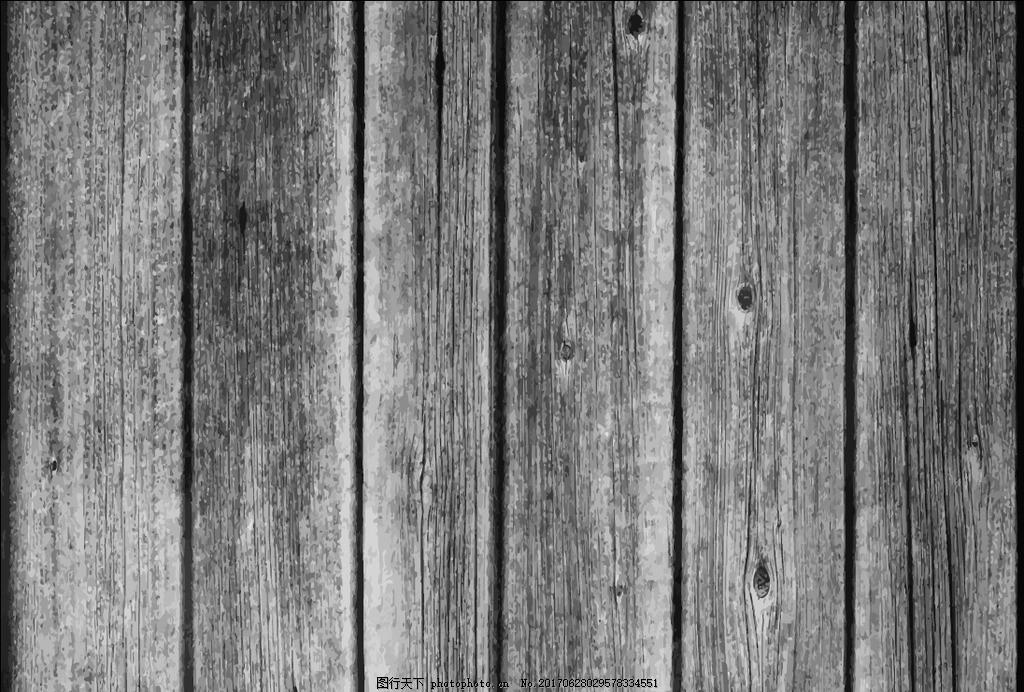 木板 木纹 木条 木地板 木质地板 实木地板 实木色 木板背景 木条背景