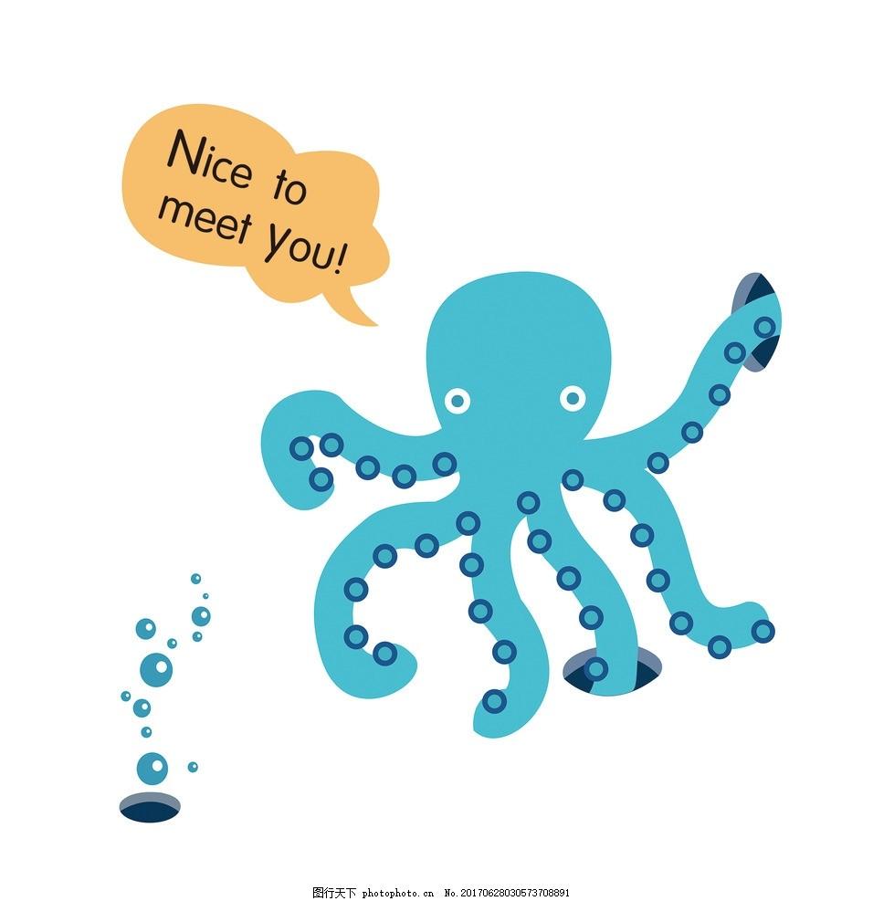 章鱼 卡通 蓝色 矢量 手绘