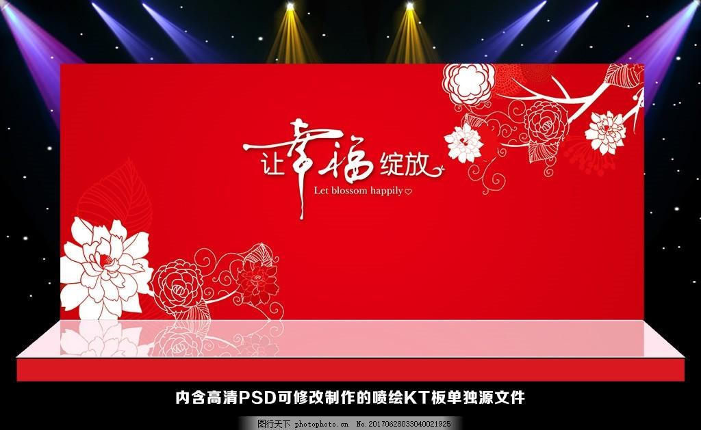 汉唐婚礼 欧式红色婚礼 新式婚礼 古典婚礼 欧式婚礼 婚礼背景 婚庆