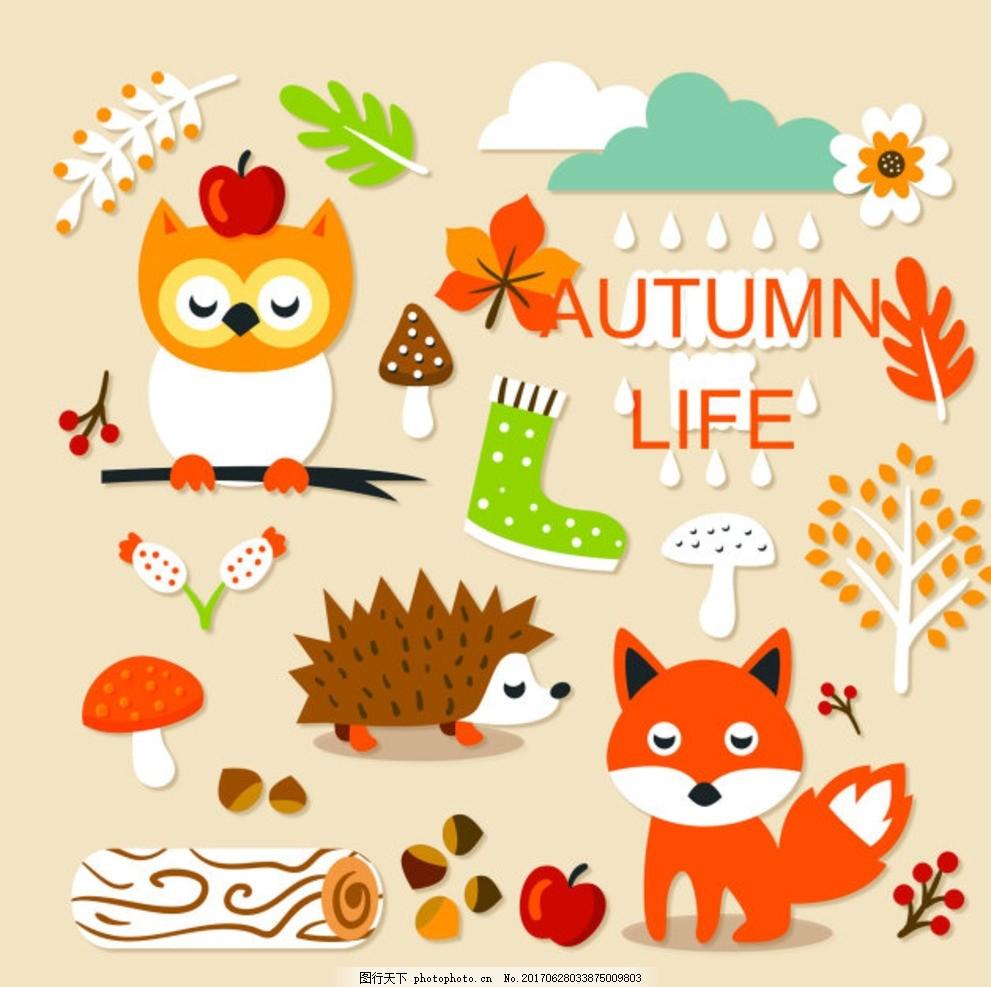 秋季森林元素贴纸矢量 卡通 动物 猫头鹰 狐狸 刺猬 苹果 蘑菇
