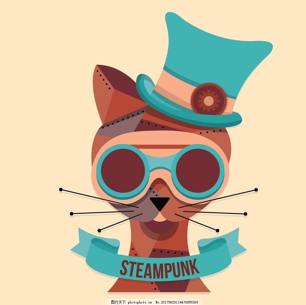 动物 艺术 眼镜 五金 齿轮 帽子 工业 维多利亚时代 幻想 古董 机械