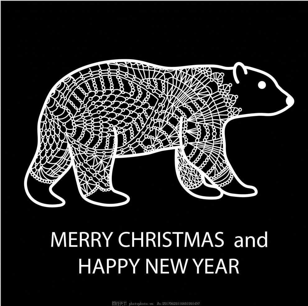 面料印花 布料印花 贴纸图案 手绘动物 北极熊 手绘北极熊 线描北极熊