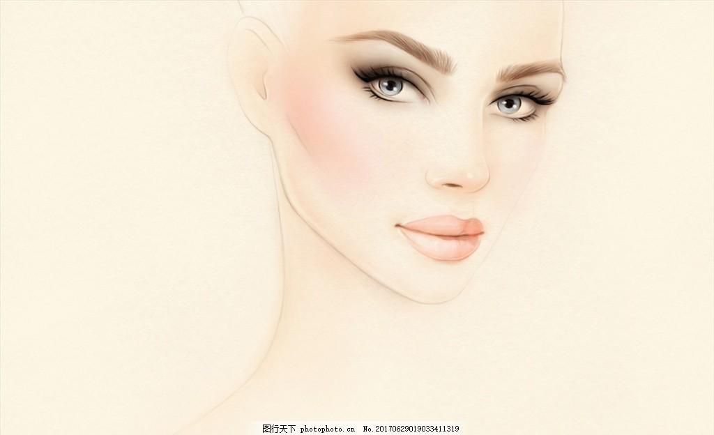 手绘美女 美妆 美妆海报 美妆促销 美妆特卖 彩妆 彩妆海报 口红