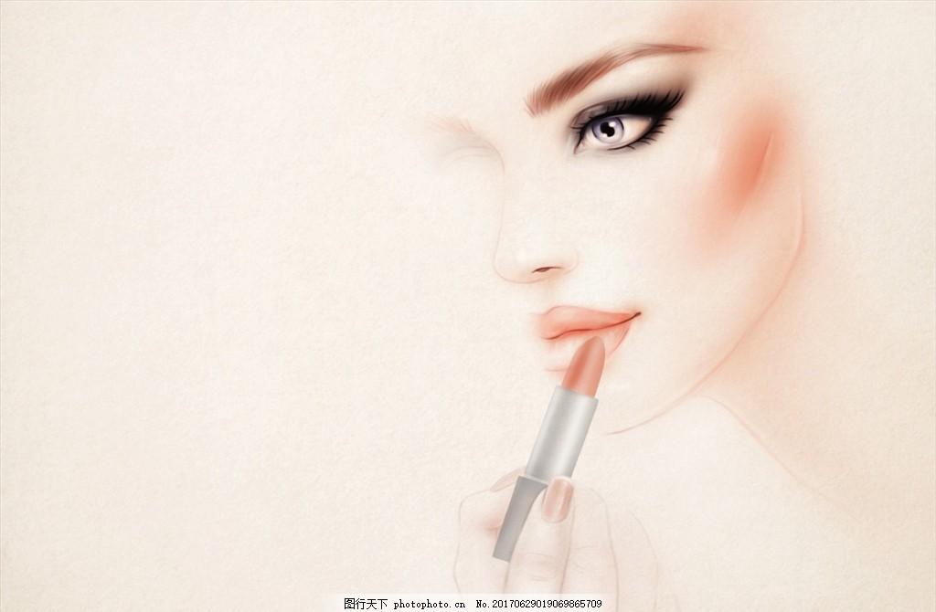 手绘美女 美妆 美妆海报 美妆促销 美妆特卖 彩妆 彩妆海报 口红 粉底