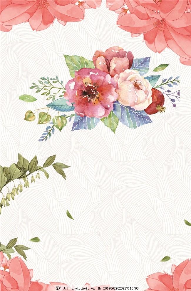 水彩花瓣图片