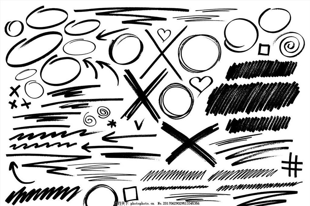 圆形笔墨 笔墨 水墨画 中国风笔墨 毛笔笔触 毛笔刷 毛笔 墨笔效果 墨