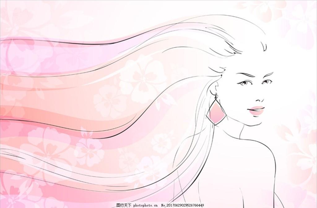 手绘长发飘飘的女性 手绘美女 时尚美女 手绘女郎 时尚女郎 美女 服装