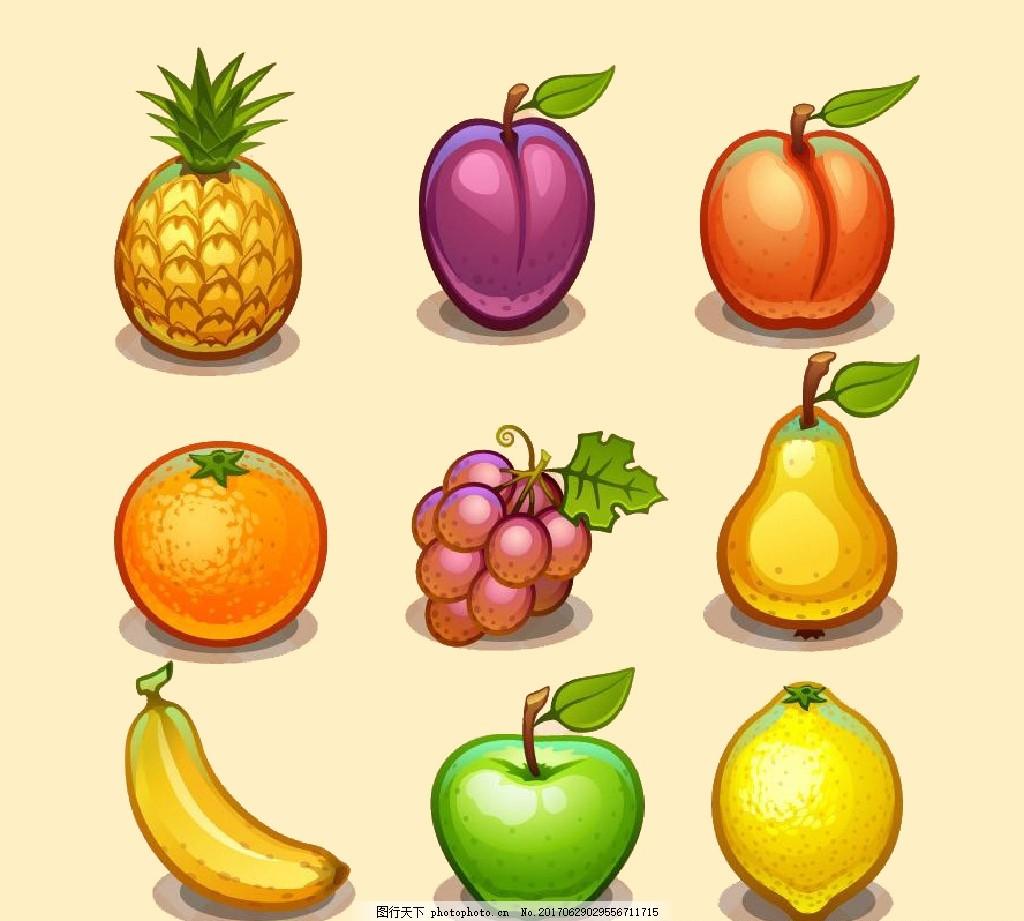 手绘水果矢量 手绘 水果 苹果 桃子 柠檬 葡萄 梨 怀旧 古典 时尚