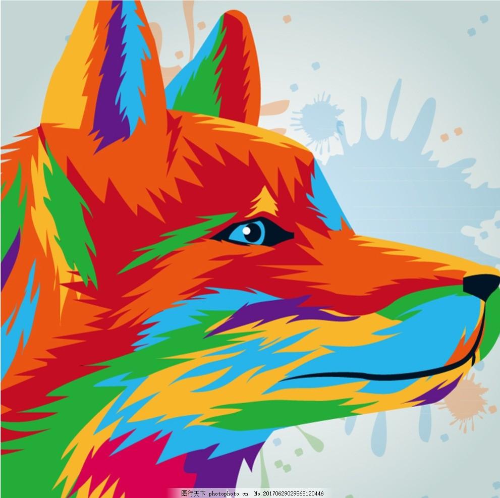 彩绘狐狸头像 动物 卡通 头像设计 墨迹 侧脸 矢量图