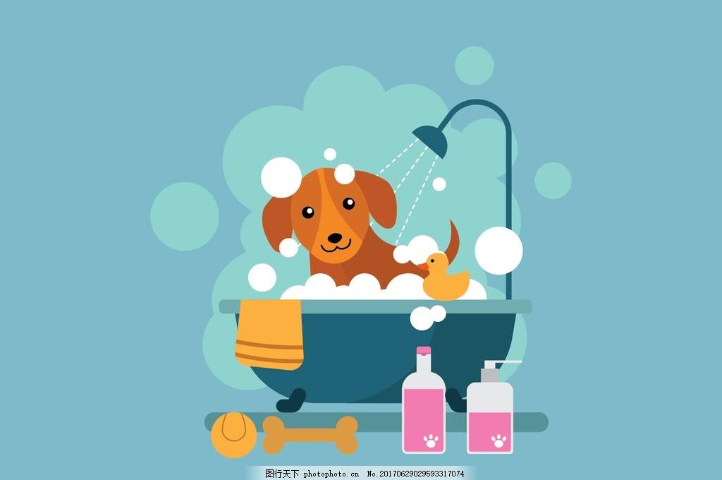 狗洗澡 狗可爱 沐浴乳 宠物洗澡 狗骨头 骨头棒子 球 浴巾 毛巾