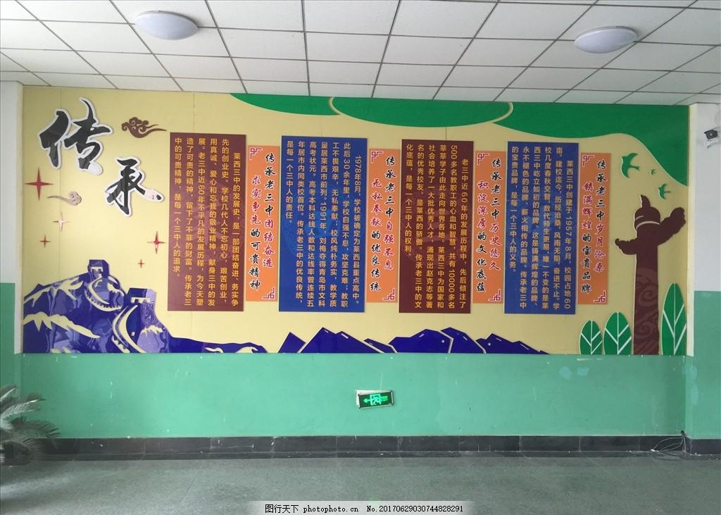 大廳展板 大廳刊板 cdr 矢量圖 學校 校園裝飾 大廳裝飾 設計 廣告
