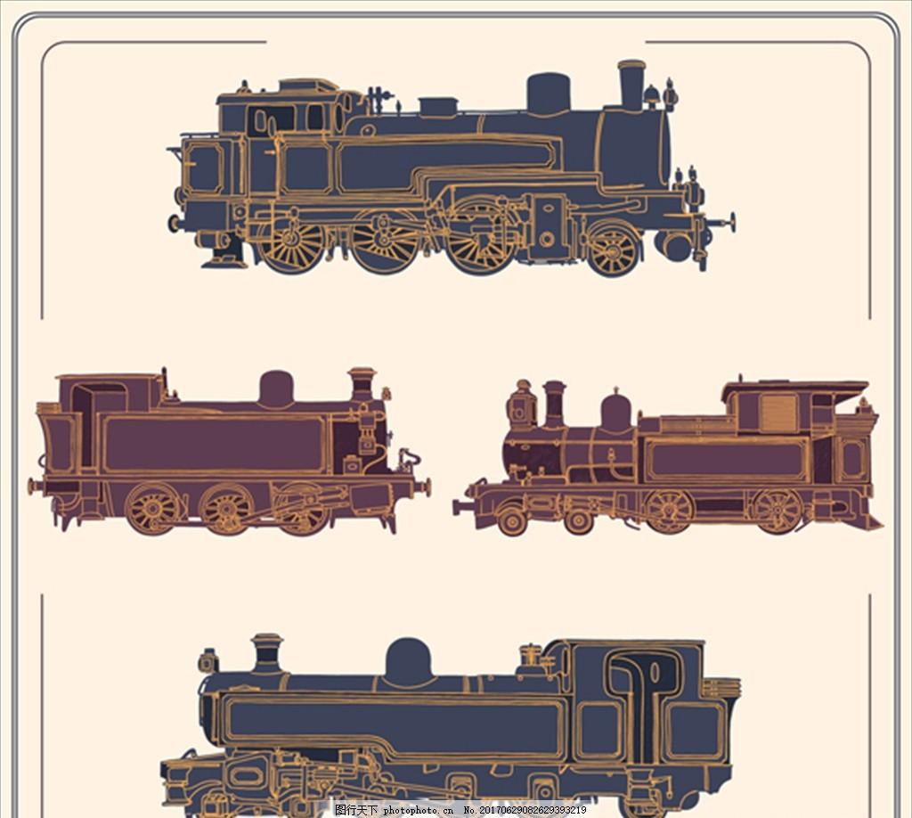 手绘老火车集合