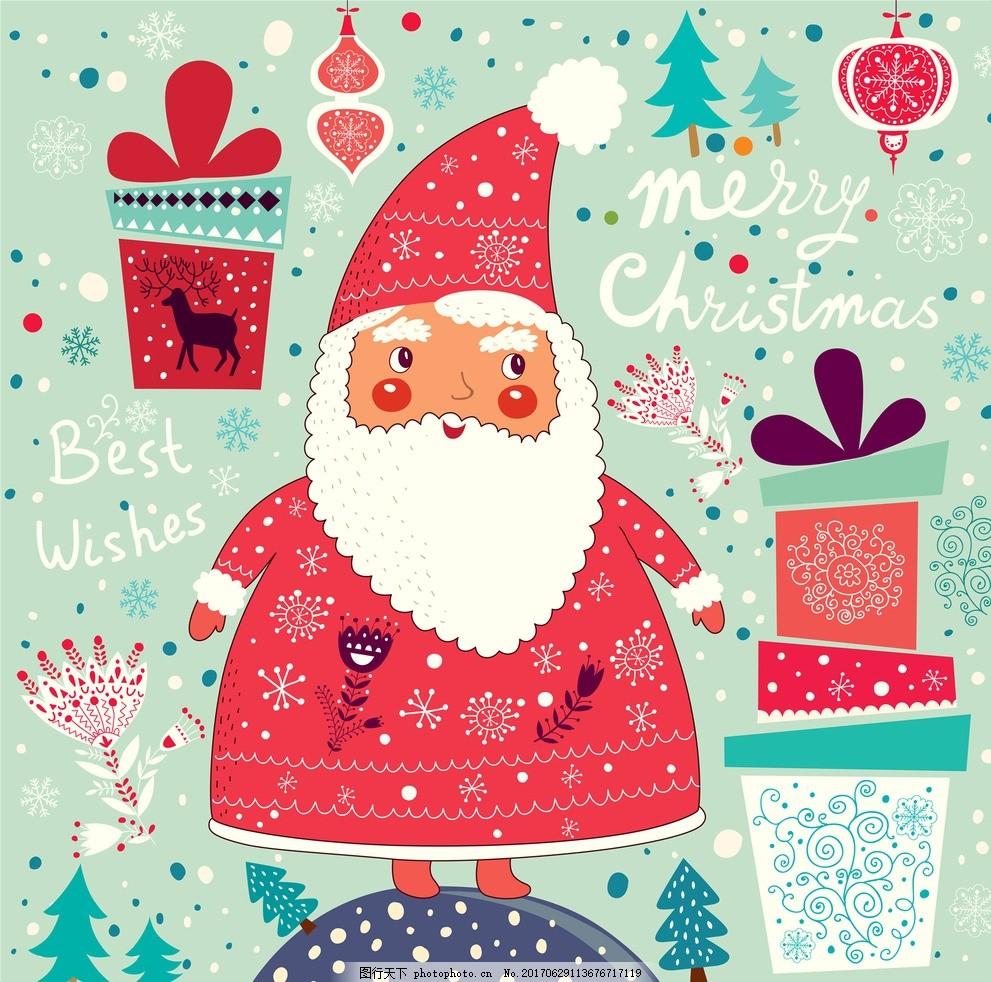 圣诞节素材 动物插画 儿童绘本 儿童画画 卡通动物漫画 儿童插画