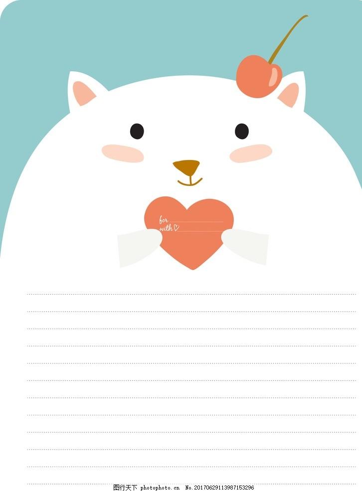 卡通信纸 动物插画 插画 儿童绘本 儿童画画 卡通动物漫画 儿童插画