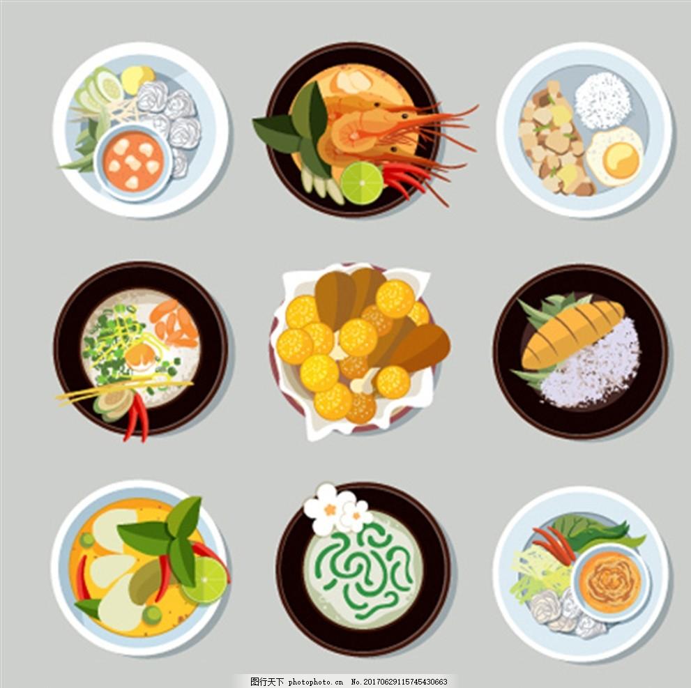 卡通美食菜单插画素材