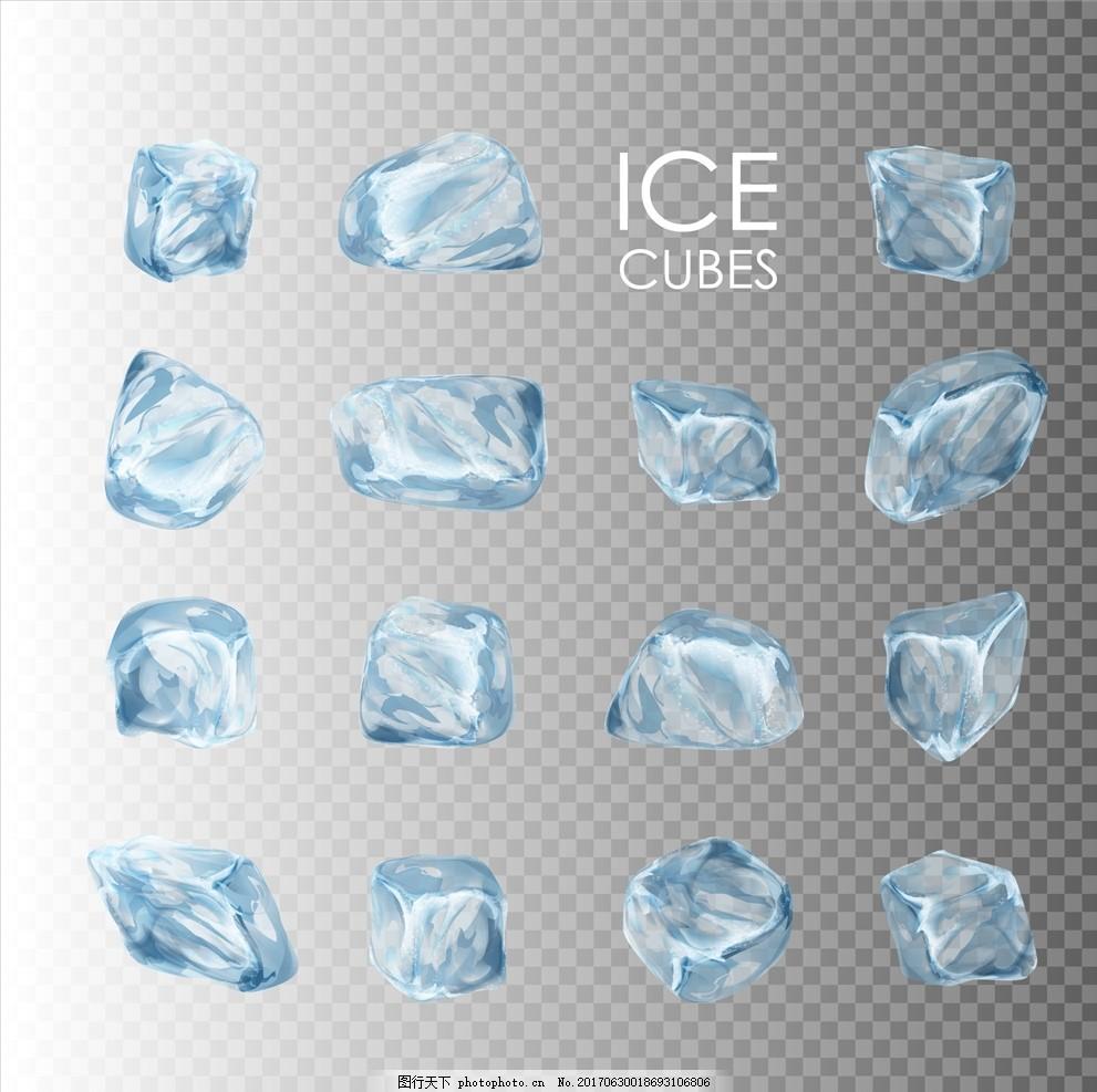 手绘插画冰块晶体能量块饮料 卡通 游戏 结晶 饮料冰 多面体 多边