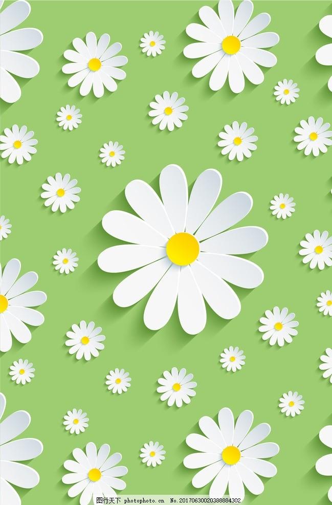 可爱花朵高清边框竖版