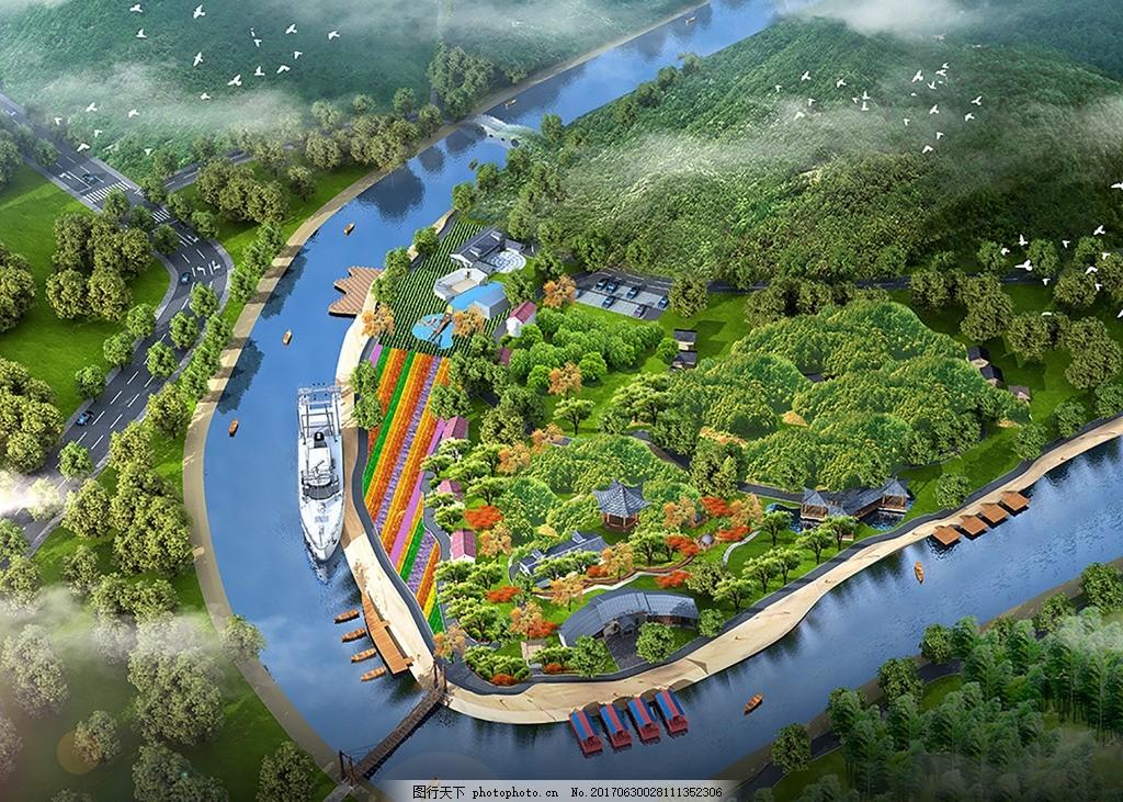生态小镇设计方案 生态小镇 八卦小镇 亲子农庄 休闲旅游 设计方案