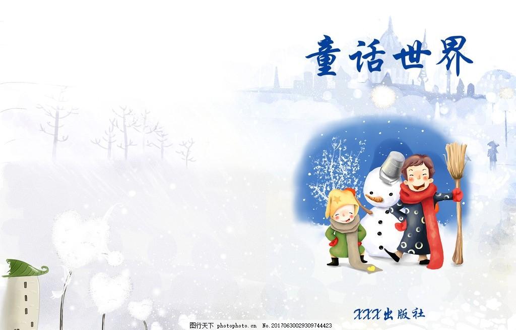 蓝色 天使 白雪 小男孩 卡通
