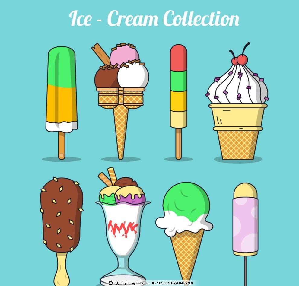 冰淇淋素材 棒棒 棒冰 夏日 夏日饮品 巧克力棒冰 彩色棒冰
