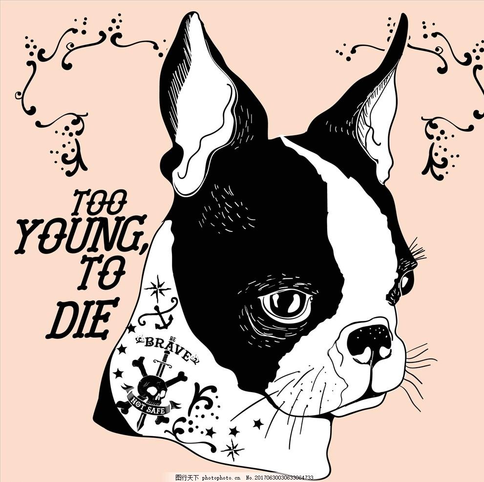 布料印花 贴纸图案 小狗 卡通狗 手绘狗 可爱卡通狗 狗狗 线描狗头