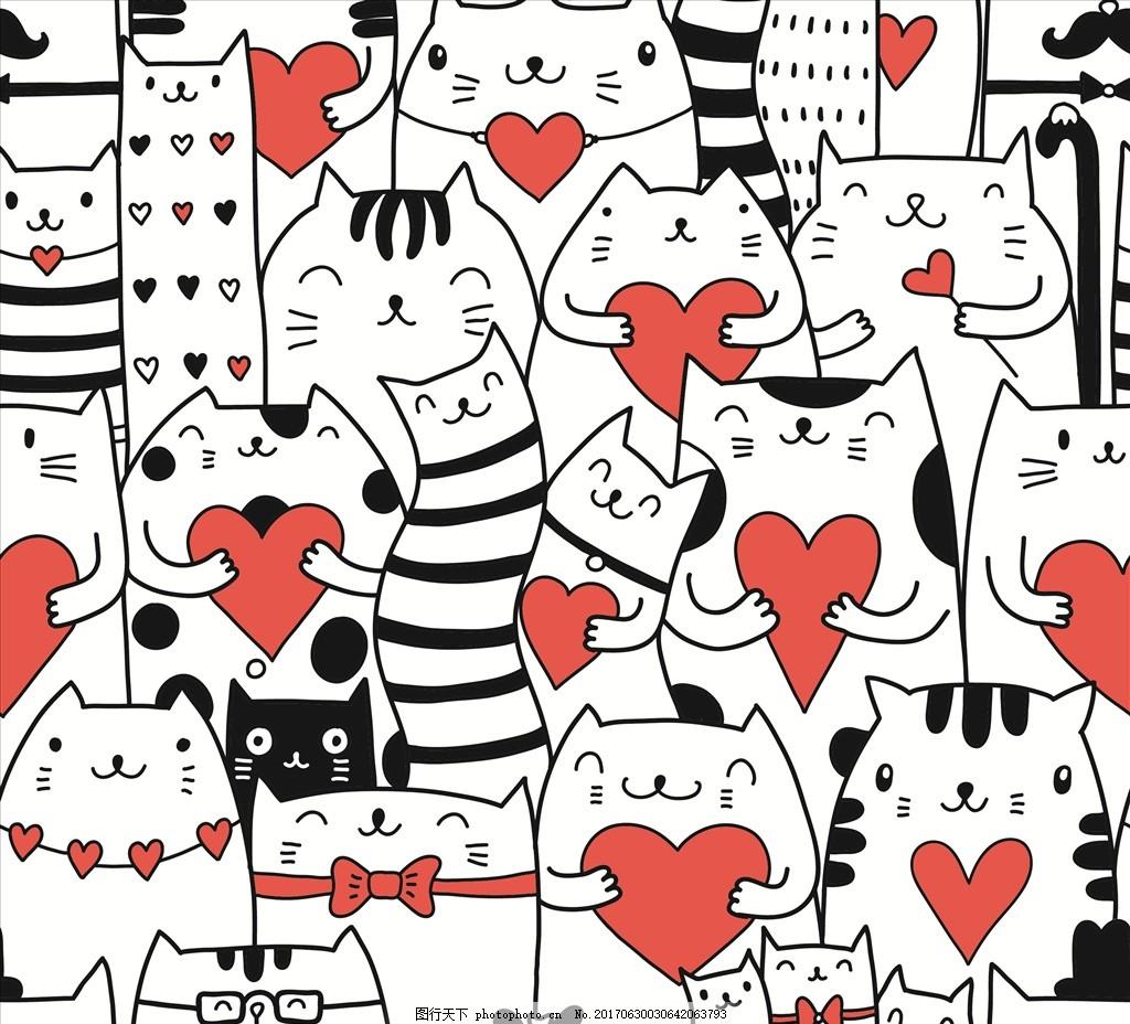 桃心 小猫 猫咪 卡通猫 手绘猫 黑猫 白猫 可爱卡通猫 四方连续底纹