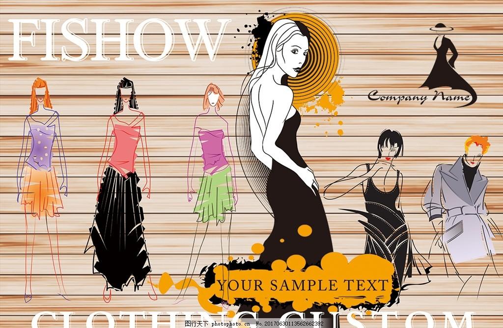 服装店 手绘抽象 模特      时装 高清 木板 英文 创意 装饰画 设计