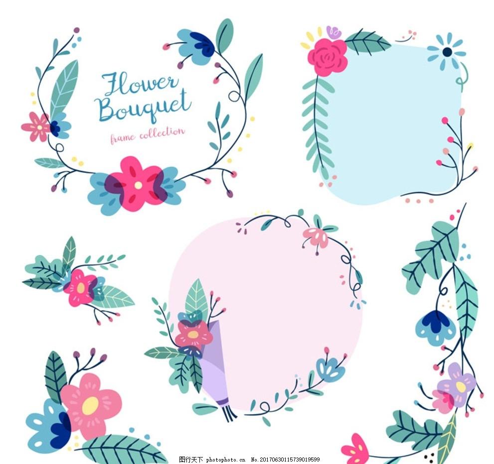 花纹元素 古典花纹 花纹边框 边框素材 边框花纹 精美花纹花边 欧式