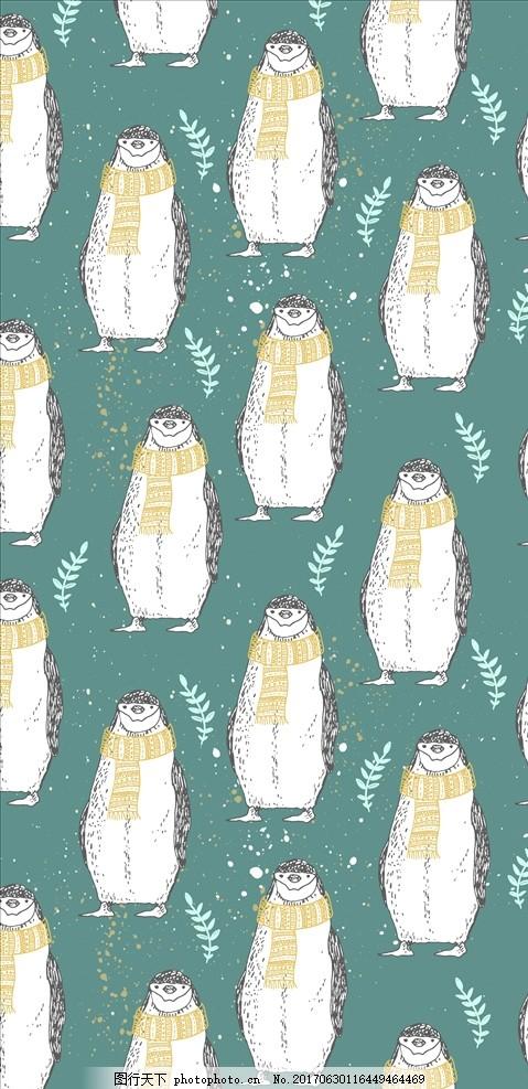 手绘企鹅围巾四方连续底纹 服装设计 男装设计 女装设计 箱包印花
