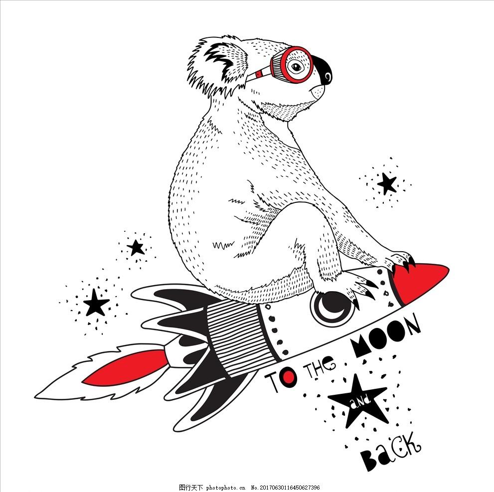 布料印花 贴纸图案 卡通动物 手绘动物 线描动物 考拉 树袋熊 卡通