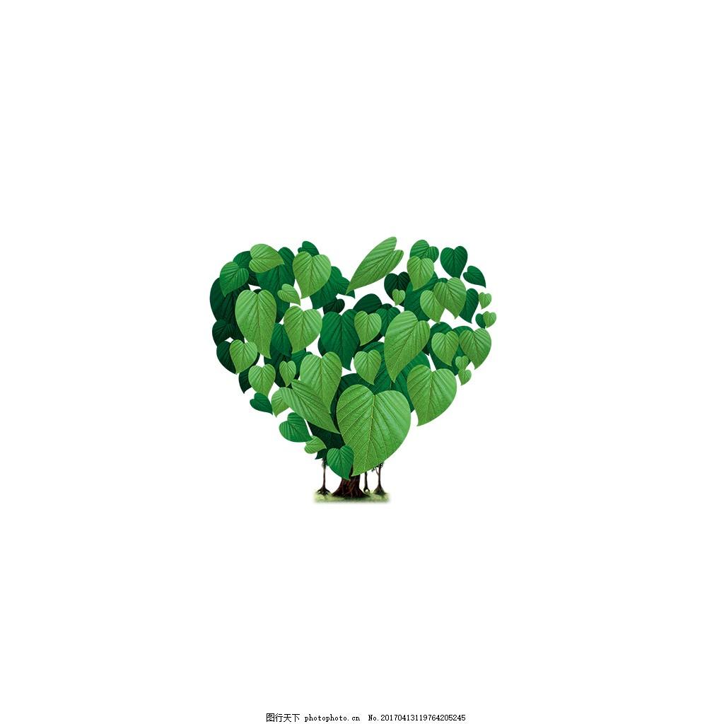 心形大树 心形 树叶 大树 绿色