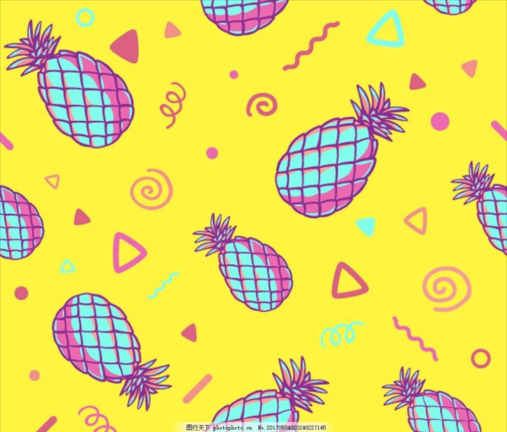 卡通菠萝,花纹矢量,白色背景,卡通花纹,菠萝花纹,儿童房贴纸,儿童房墙纸