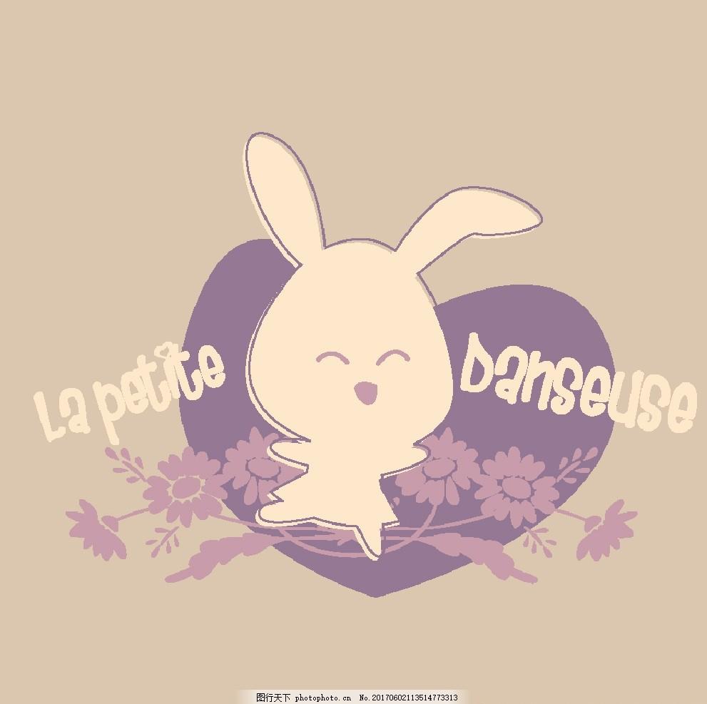 卡通兔子,卡能兔子,兔子印花,服装印花,失量图案,失量卡通,失量印花