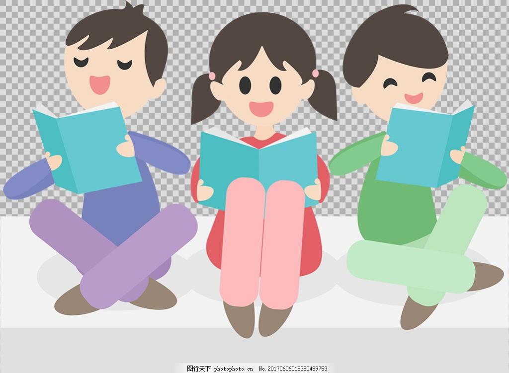 ...小孩子 男孩 可爱儿童 玩耍 小伙伴 儿童节 卡通人物 PS海报素材 矢量...